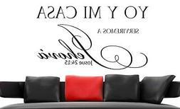 Yo y mi casa serviremos-a-jehova-spanish-religious-wall deca